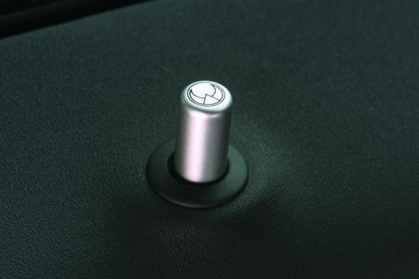 Bouton porte aluminium Heico Sportiv